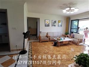 碧桂园四房低于市场价15万 有装修