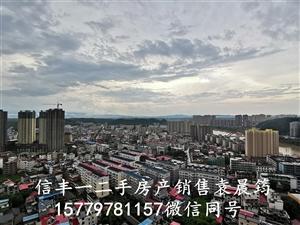 桃江��城店面1200方出租一��300方二��800方美容餐���房催^��
