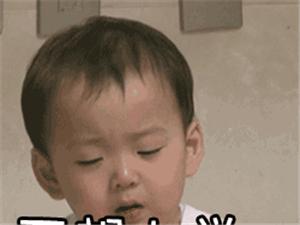 上县幼儿园是通宵排队还是摇号?做家长太难了!!!