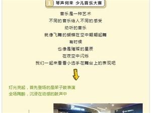 桐城方圆荟・梧桐购物中心又出好消息!