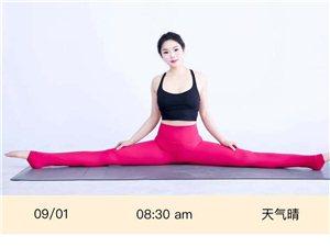 �D�瑜伽�n8��月