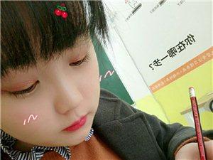 【封面人物】第832期:戚��(第73位�槎ǔ墙值来�言)