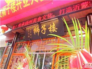 淮�菜系落�粢仕��L情街