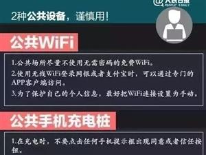 【净网2019】超九成电信诈骗源于个人信息泄露