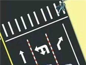 嘉峪关的小伙伴注意啦!体育大道信号灯有变化,适应期截止至9月25日