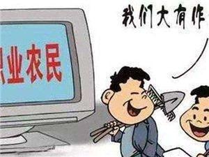 济南农民能评职称了!条件宽松无学历论文等要求!