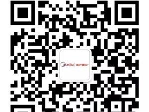 【民生・美庐天下城】美庐风暴电音节第二季暨维密大秀完美落幕