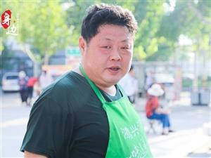 【身�】第26期:博�d�倮�一路�@位大叔做的肉�A�x,很多人吃�^,你��^他的故事�幔�