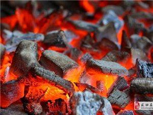 【科普武功】木炭是��木�^剩下的,�槭裁催�可以��烤?