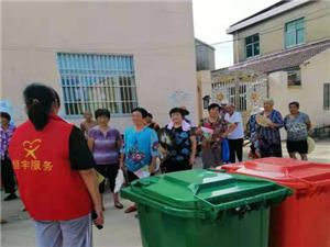 """曹家桥社区""""用心参与垃圾分类 共同呵护绿色家园""""垃圾分类活动"""