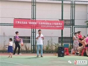 ��M�G楚―五里界街道�\�C村文化新貌