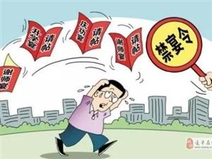 """�v�R店的�W生家�L注意了!�`�操�k""""升�W宴""""""""�x��宴"""",��啦椋�"""
