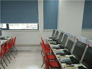 滁州哪里有电脑培训班滁州哪里可以学电脑