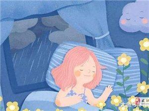 【科普武功】下雨天人���槭裁锤�容易打瞌睡?