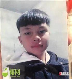 快回家吧!儋州16岁男孩黎加庞已走失2日曾说要去�?诖蚬�