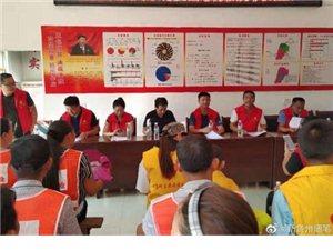 珠湖周家村志愿服�贞�成立