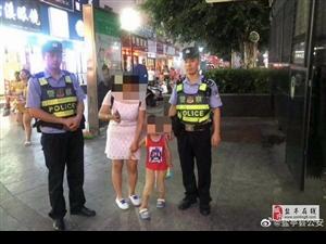 盐亭鸿运广场有一小朋友走失,民警多方寻找!