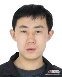 快讯!石俊峰、李金朋被执行死刑!