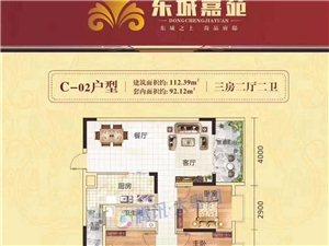 一手房�|源�|城嘉苑99-167平方3房~5房�|源大道