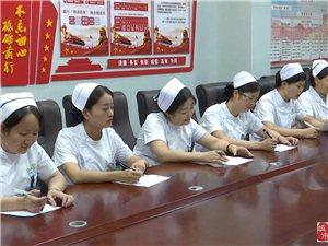 市人民医院护理管理团队:守护生命的天使