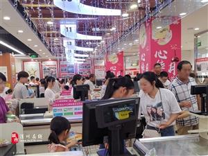 网友爆料:在潢川实体店购物出现问题,要退货老板竟然要求赔偿人工费