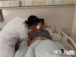 这个吻有毒?22岁小伙和女友热吻后,发热干呕进了医院