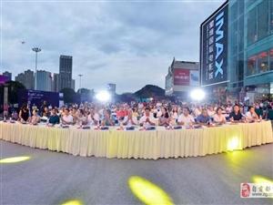 """爱自贡拍出来!爱上自贡的100个理由""""自贡银行杯""""自贡首届原创短视频大"""