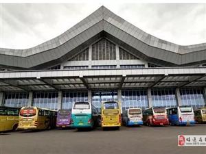 昭通客�\中心站已投用8��月看看�送旅客怎么��
