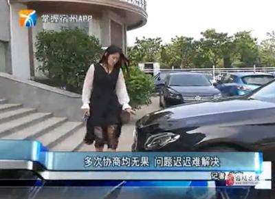 宿城:新购汽车频出问题车主气愤欲讨说法