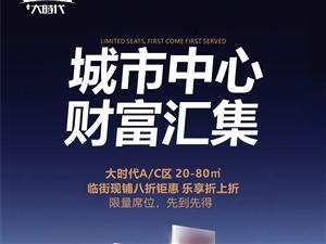 【江山・�m桂坊】城市中心,�富�R集