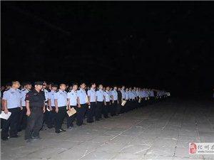 茂名警方出动5000警力再掀清查整治行动高潮!化州:清查酒店、洗浴