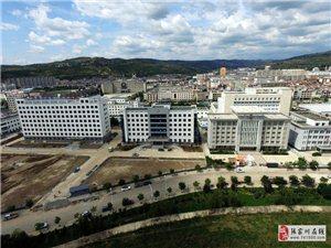 【70年巨变】航拍搬迁后的张家川县医院变宽展了变洋气了