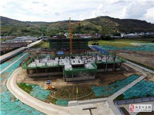 【70年巨变】航拍修建中的县委党校迁建项目,工程进展好快