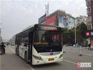 9月1日起,阜南公交车实施秋季价格!