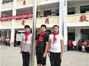 踅孜镇胜淮小学开学典礼暨新生入学仪式