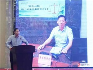 河南��世雨律��事�账��e行成立二十周年�c典