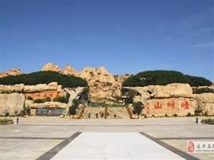 驻马店唯一的国家5A级旅游区,还是西游文化的起源地!