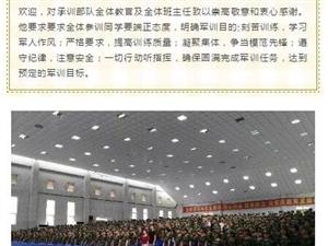 �侨昃]公�W�e行2019�新生����T大��暨�_�W典�Y