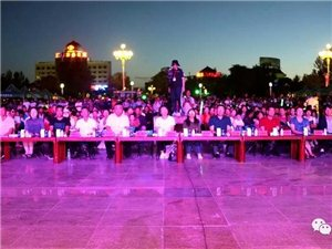 """""""雄关大舞台 有?#25991;?#23601;来""""―祁牧乳业第三届巴氏鲜奶文化节圆满结束"""