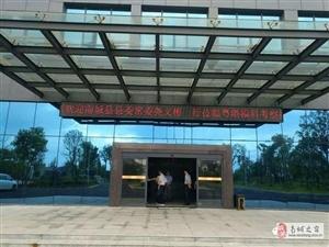 县委常委尧文彬赴湖南常德、重庆考察对接项目