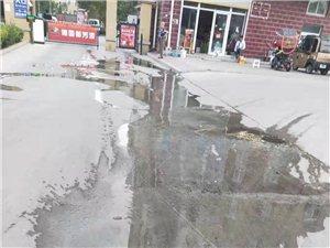 裕泉花园小区污水倒灌设备房