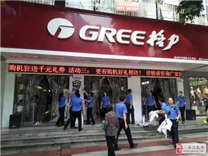 广安区综合执法局浓洄大队扎实推进户外广告、店招整治工作
