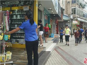 广安区综合执法局浓洄大队集中治理北街步行街