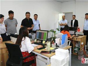 武功县委常委、常务副县长刘峰深入电商创业孵化基地检查指导工作