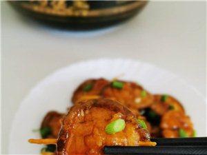 【美食DIY】教你做素鲍鱼,用它裹上面粉炸一炸,好吃到爆!