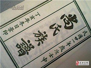 【中华文明】|武功历史故事集锦续67至69(文/王祥   李惠敏)