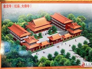 盂县秀水镇红面山研讨会