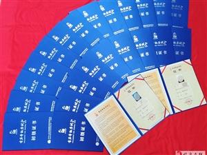 临泉县28名中小学师生获教育部硬笔书法等级证书
