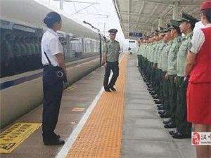老兵,慢走!汉中400余名退伍老兵乘坐高铁顺利返乡