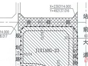 土拍 | 茂名站南片区43.9亩地块,2.67亿起拍,楼面价2952元